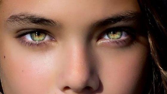 Beautiful hunter eyes